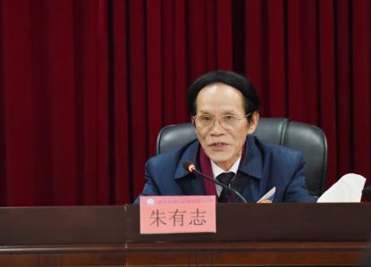 首届君子文化学术研讨会在湖南省永州举行3图片1.png