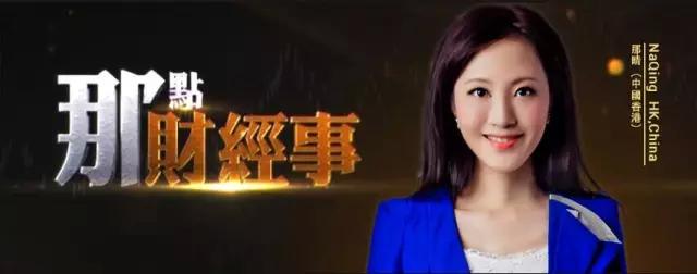 香港卫视《那点财经事》大姚的工匠精神.png