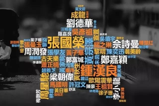 香港文化符号2.webp.jpg