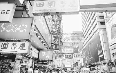 香港文化符号10.webp.jpg