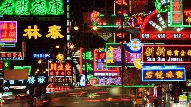 香港文化符号12.webp.jpg