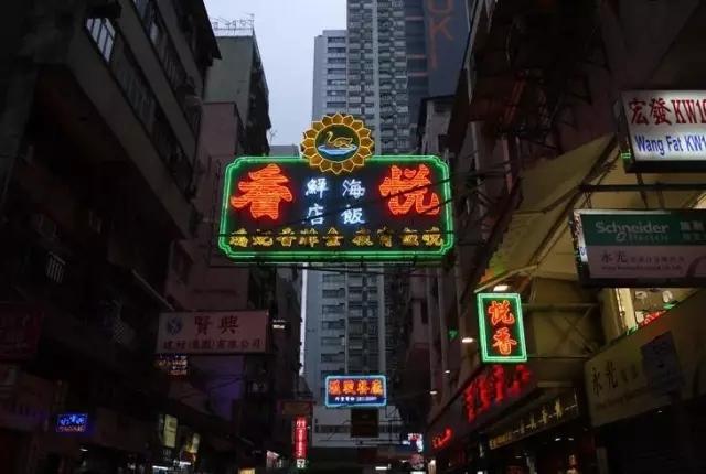 香港文化符号13.webp.jpg
