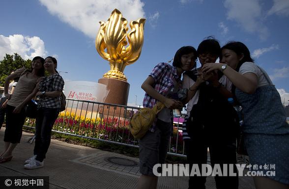 """回归20周年,香港""""一国两制""""下的经济成就2.jpg"""