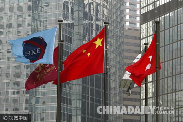 """回归20周年,香港""""一国两制""""下的经济成就3.jpg"""