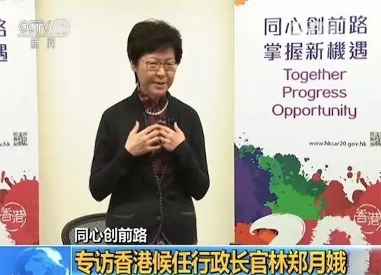"""数说香港变化 讲述""""港人""""故事.webp.jpg"""