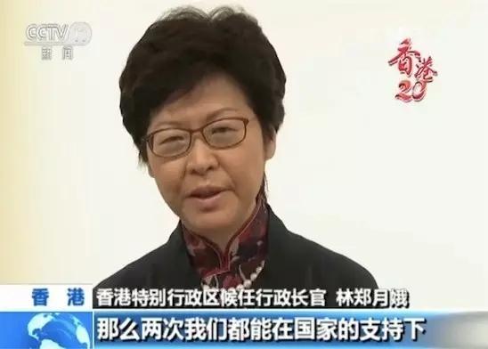 """数说香港变化 讲述""""港人""""故事2.webp.jpg"""
