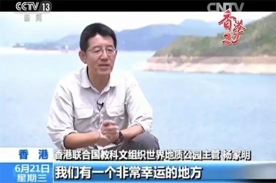 """数说香港变化 讲述""""港人""""故事4.webp.jpg"""