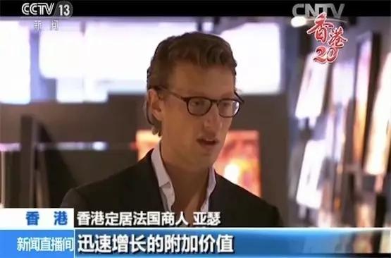 """数说香港变化 讲述""""港人""""故事5.webp.jpg"""