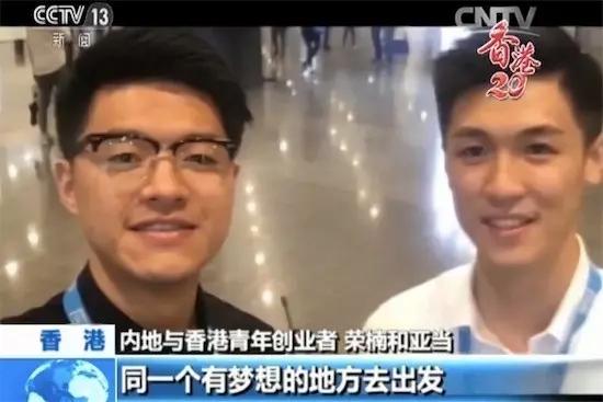 """数说香港变化 讲述""""港人""""故事6.webp.jpg"""