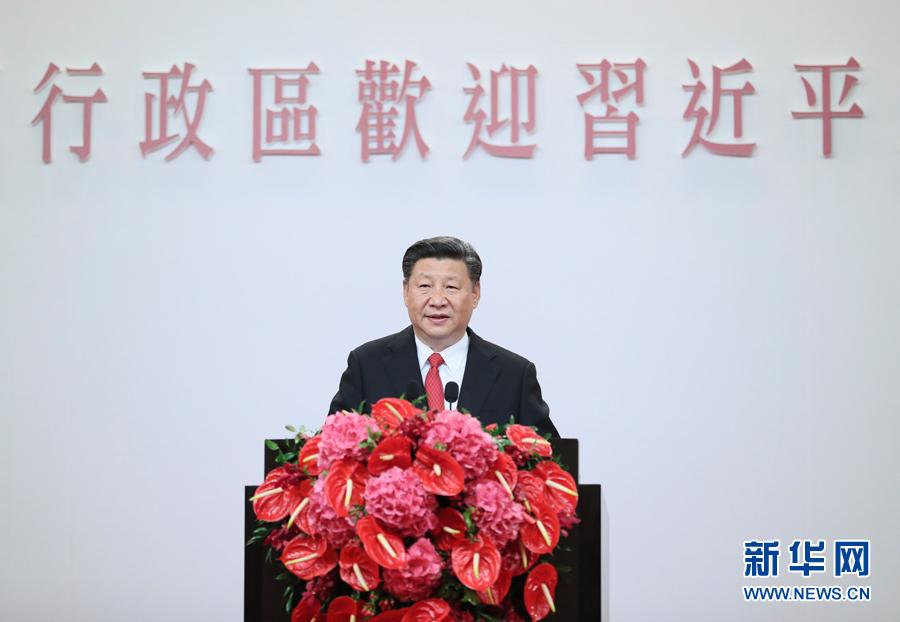 6月30日晚,国家主席习近平出席香港特别行政区政府欢迎晚宴并发表重要讲话。 新华社记者 兰红光 摄.jpg