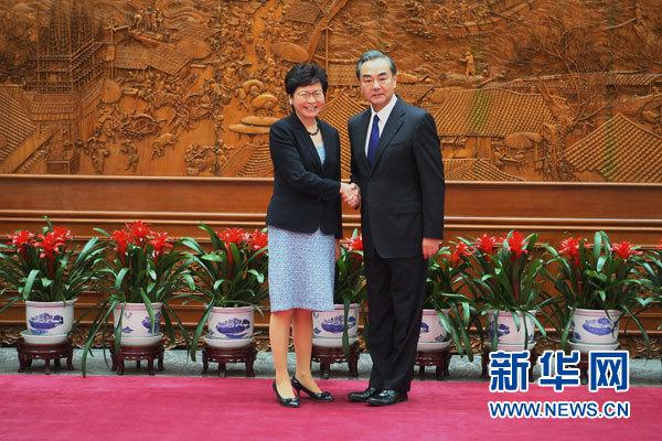 外交部长王毅会见香港特区行政长官林郑月娥.jpg