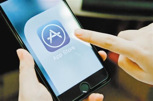 苹果公司首遭中国企业举报 四项行为涉嫌垄断.jpg