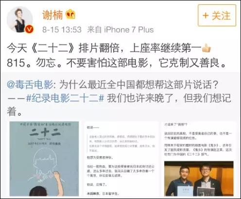 这部片上座率已经超过《战狼2》,吴京都在推荐7.webp.jpg