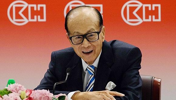 李嘉诚20亿出售香港山顶道豪宅地块.jpg