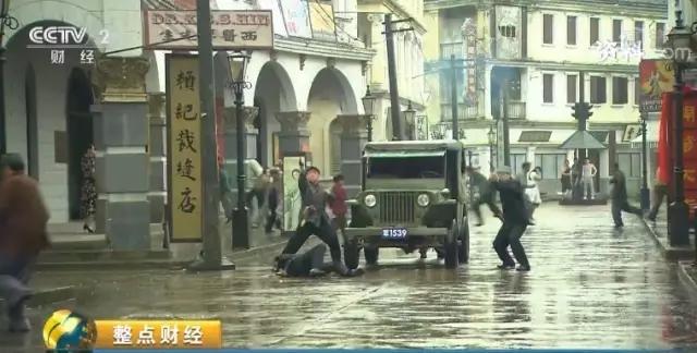 """官方发布电视剧新政 针对""""天价片酬""""现象开出药方2.png"""