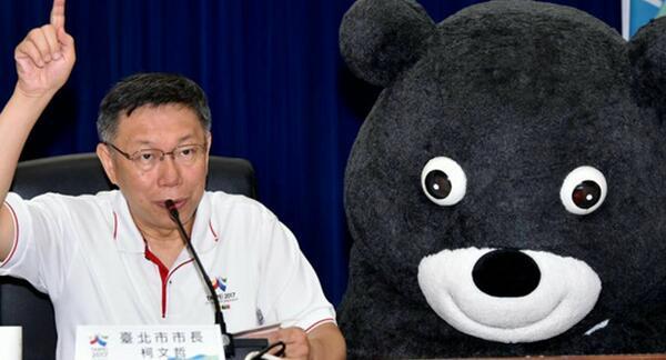 柯文哲轰台湾电子商务落后:大陆买菜都刷手机.jpg