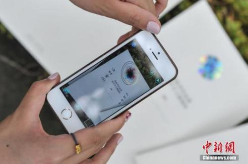 iPhone十年:指尖挥斥方遒 多少生活因它变4.jpg