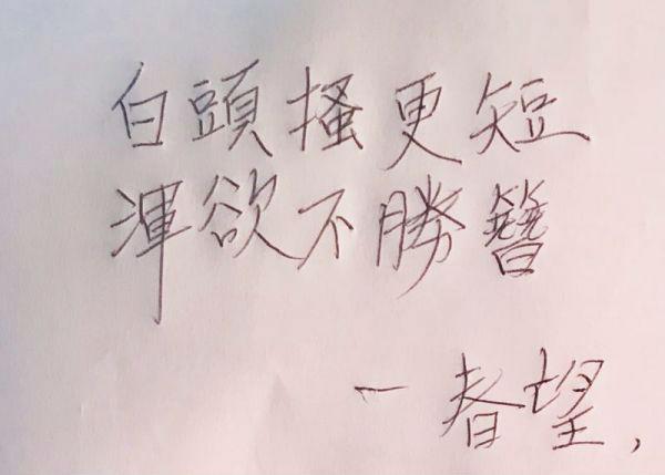 韩国大使称中国是亲人 但反复强调萨德不对华3.jpg