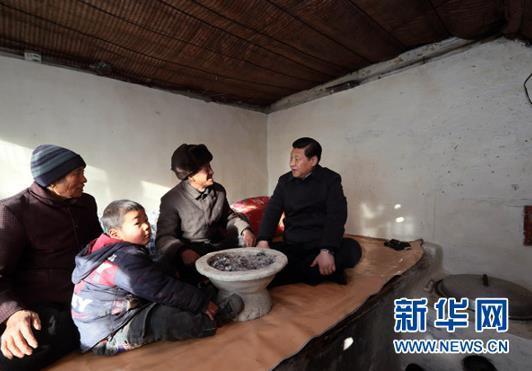 """习近平夯实""""中国根基"""" 改革举措紧紧围绕人民.jpg"""
