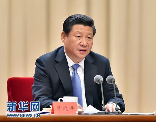 """习近平夯实""""中国根基"""" 改革举措紧紧围绕人民2.jpg"""
