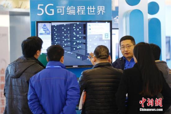 美媒称中国将引领5G革命:2023年或拥全球过半用户.jpg