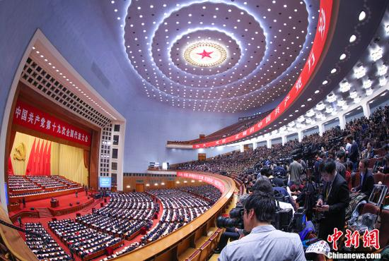 """外媒聚焦十九大:中国细绘蓝图 追求""""美好生活"""".jpg"""