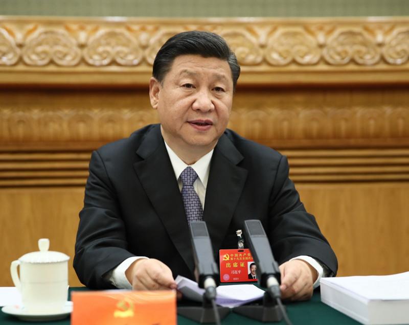 10月23日,中国共产党第十九次全国代表大会主席团在北京人民大会堂举行第四次会议。习近平同志主持会议。.jpg