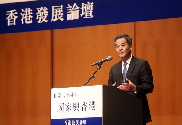 梁振英:香港所有权力源于中央.jpg