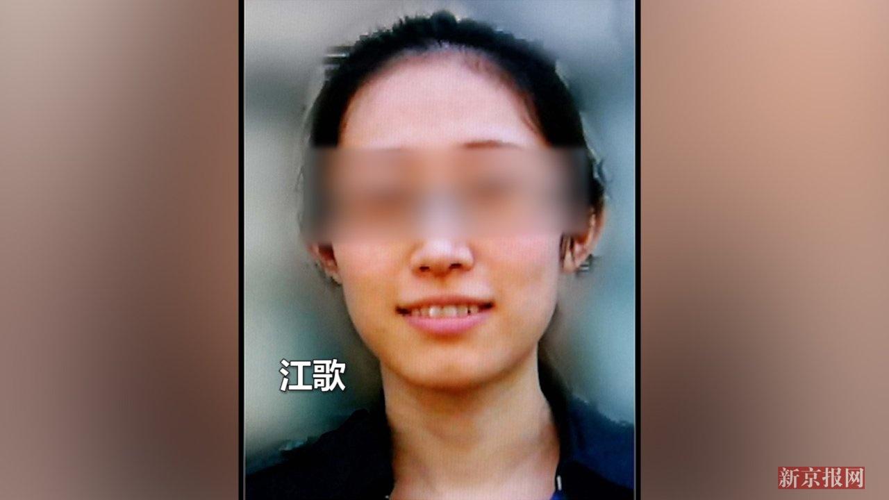 检察日报:我国司法机关对江歌案嫌犯有追诉权2.jpg