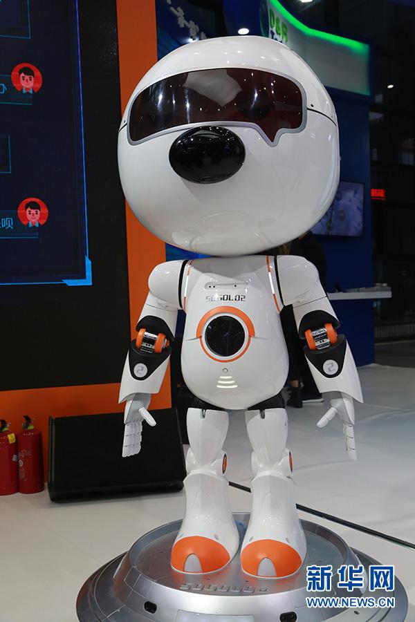 速看!一波机器人正从乌镇向你走来……3.jpg