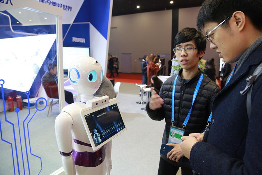 速看!一波机器人正从乌镇向你走来……4.jpg