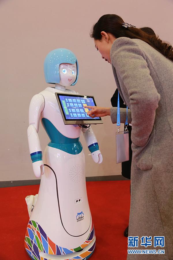 速看!一波机器人正从乌镇向你走来……5.jpg