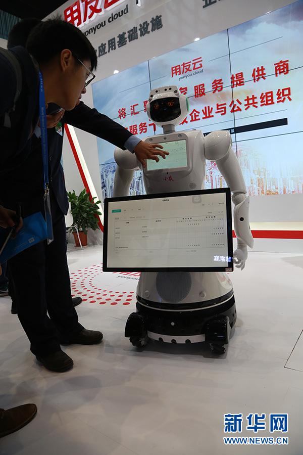 速看!一波机器人正从乌镇向你走来……6.jpg