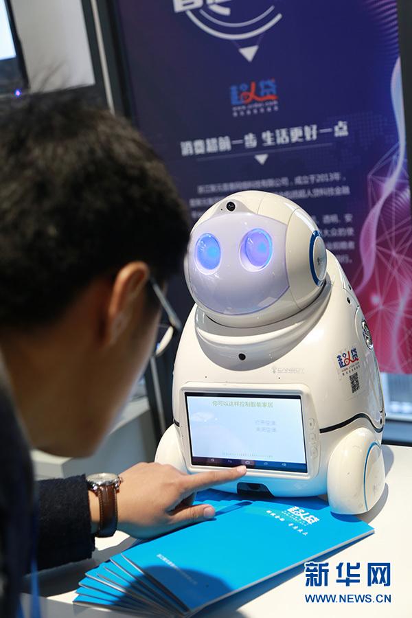 速看!一波机器人正从乌镇向你走来……7.jpg