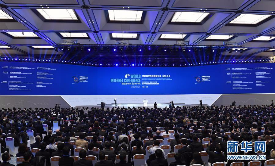 第四届世界互联网大会在乌镇开幕.png