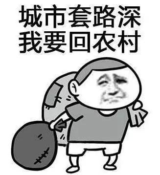 """万万没想到!香港卫视和""""吃鸡""""有一腿9.webp.jpg"""