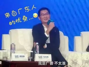 """万万没想到!香港卫视和""""吃鸡""""有一腿6.webp.jpg"""