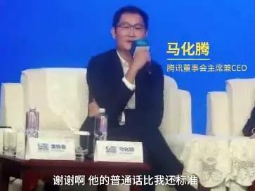 """万万没想到!香港卫视和""""吃鸡""""有一腿4.webp.jpg"""