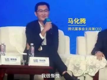 """万万没想到!香港卫视和""""吃鸡""""有一腿5.webp.jpg"""