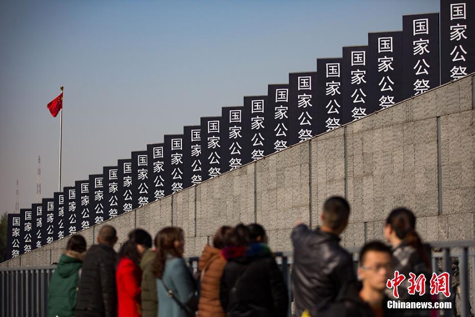 党和国家领导人将出席南京大屠杀死难者国家公祭仪式.jpg