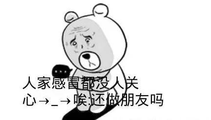 沈阳新地药业涉嫌违法 含马来酸氯苯那敏的药品被召回4.jpg