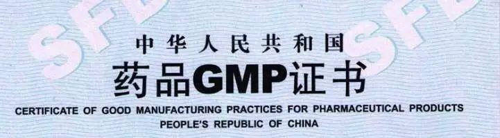 沈阳新地药业涉嫌违法 含马来酸氯苯那敏的药品被召回3.jpg