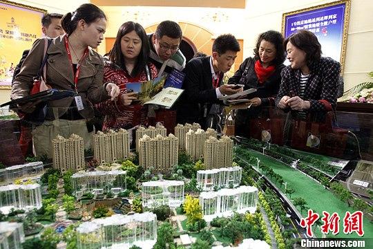 """中国局部楼市政策微调 现""""一城多策""""新风向.jpg"""