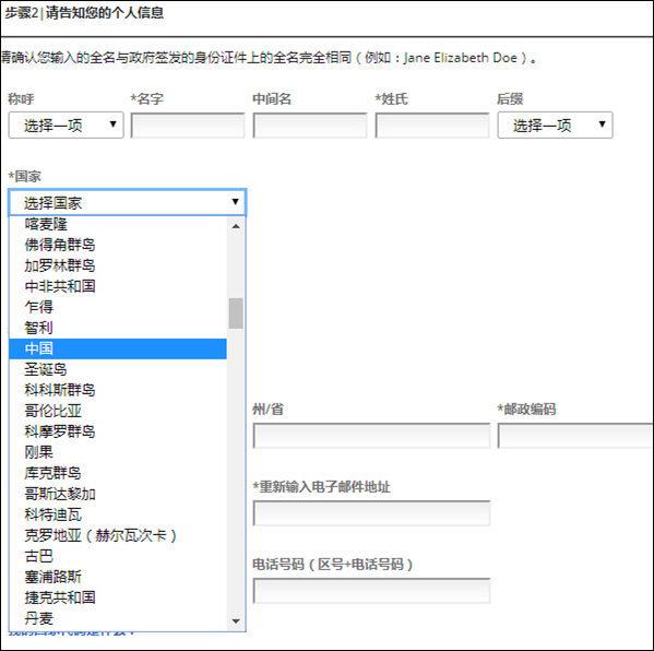 下一个万豪?达美航空网页将中国台湾西藏并列3.jpg