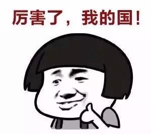 中国人工智能有多牛,你知道吗?4.webp.jpg