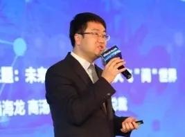 中国人工智能有多牛,你知道吗?26.webp.jpg