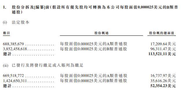 110CBE831E1E33CA23423D03C98253D2CF70225A_w635_h324.jpg