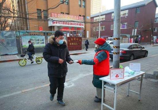 北京基本.jpg