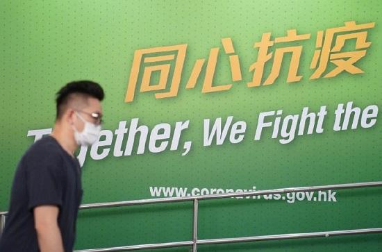 香港过去一天没有新增新冠肺炎.jpg
