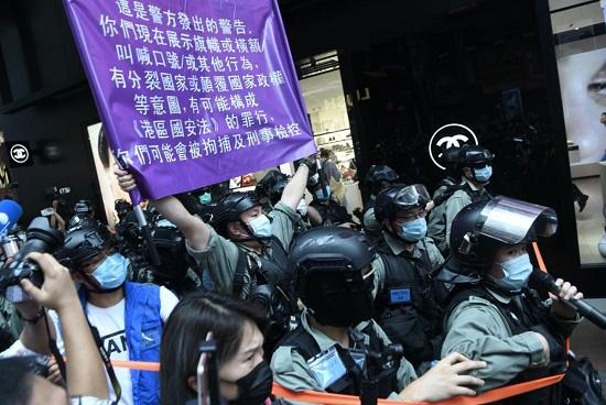 香港警察1.jpg